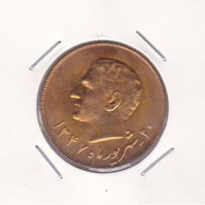 مدال ونشان
